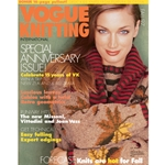 Vogue Knitting 1997 Fall