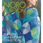 Noro Kureyon: The 30th Anniversary Collection