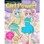 The Manga Artist's Coloring Book: Girl Power!