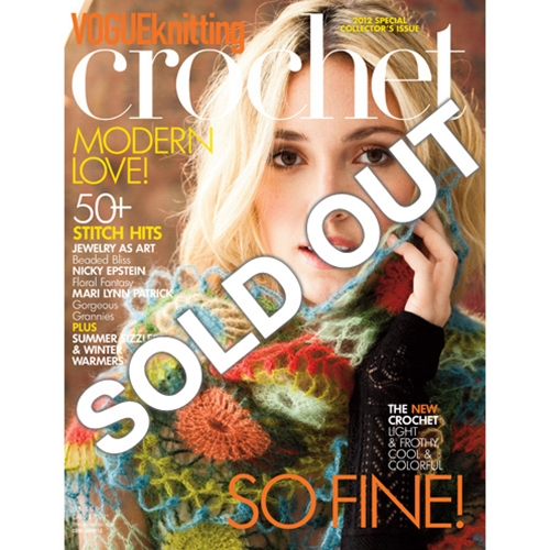 Vogue Knitting 2012 Crochet
