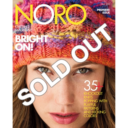 Noro Magazine Fall 2012: Premiere Issue