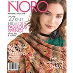 Noro Magazine Issue #12