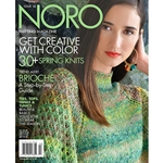 Noro Magazine Issue #14